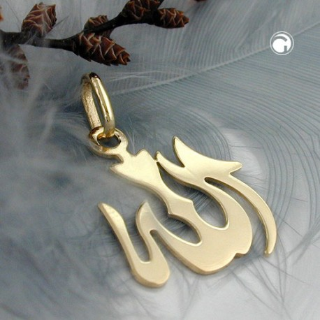 Pendentif Allah en or